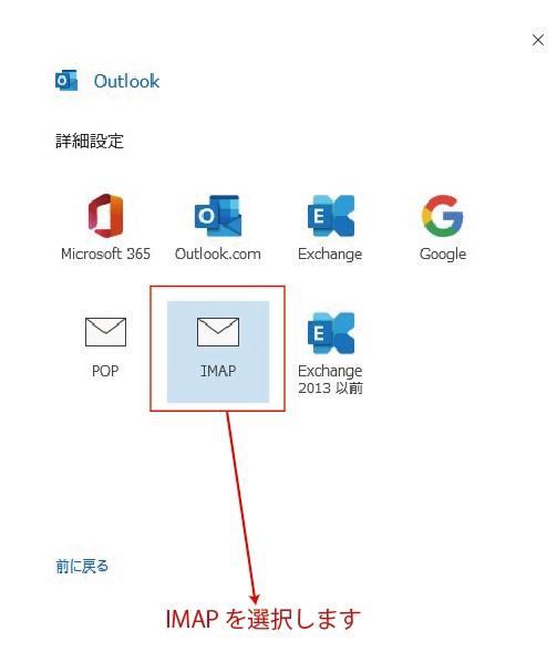 Xserverドメインからメールアドレス設定